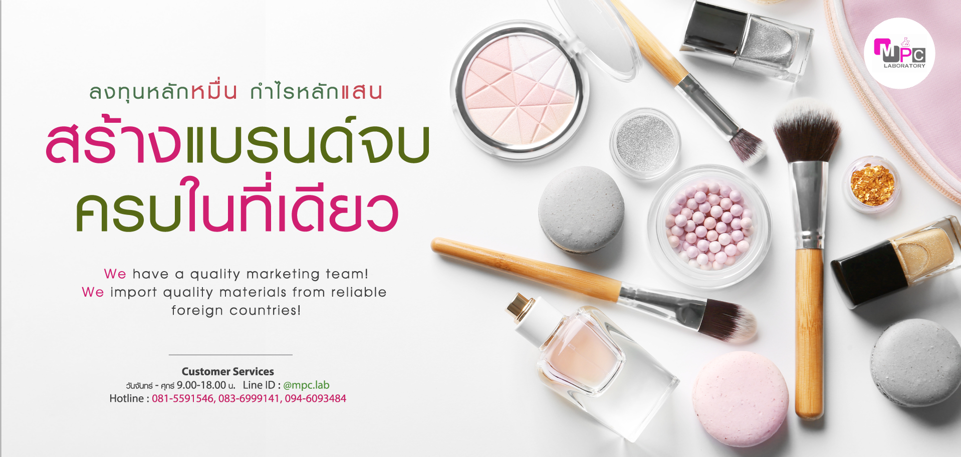 OEM THAILAND