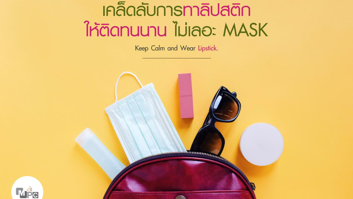 Cover (56)